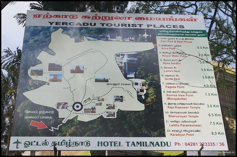 places to see in Yercaud