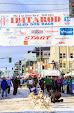 Iditarod2015_0320.JPG