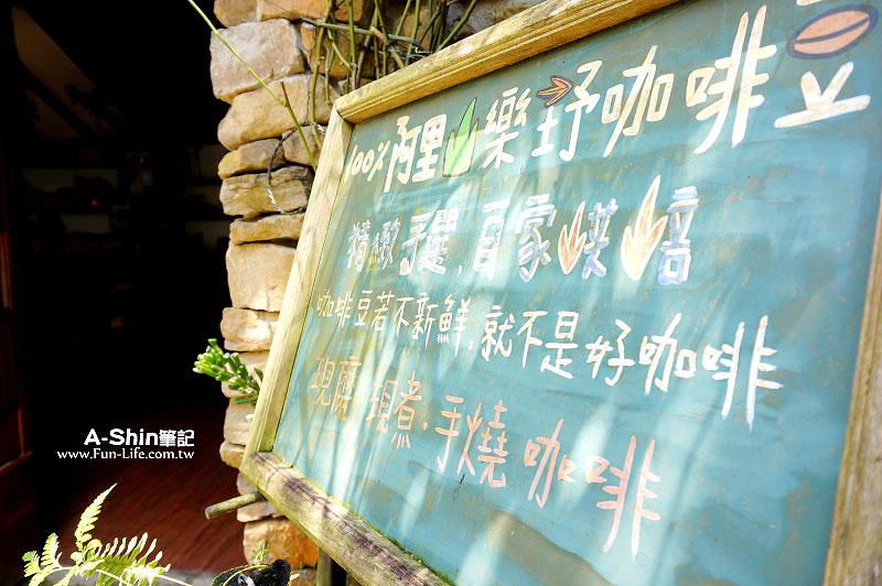嘉義阿將的家(23咖啡館)2
