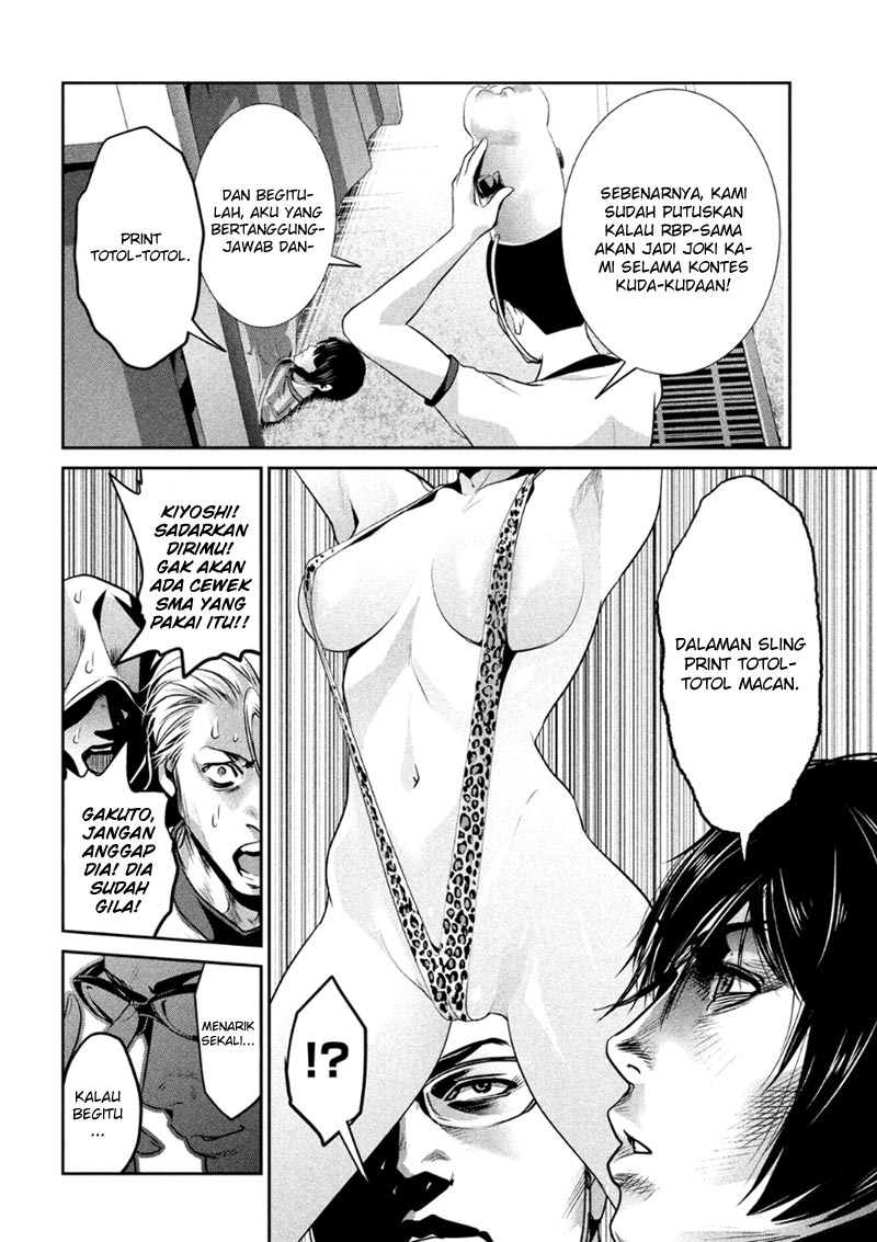 Prison School: Chapter 180 - Page 13