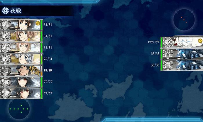 艦これ_2017年_秋イベ_E4_2_11.png