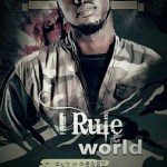 MUSIC: CLENZ - I RULE THE WORLD FEAT. PEREZ