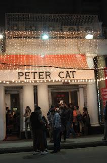 Peter Cat Kolkata