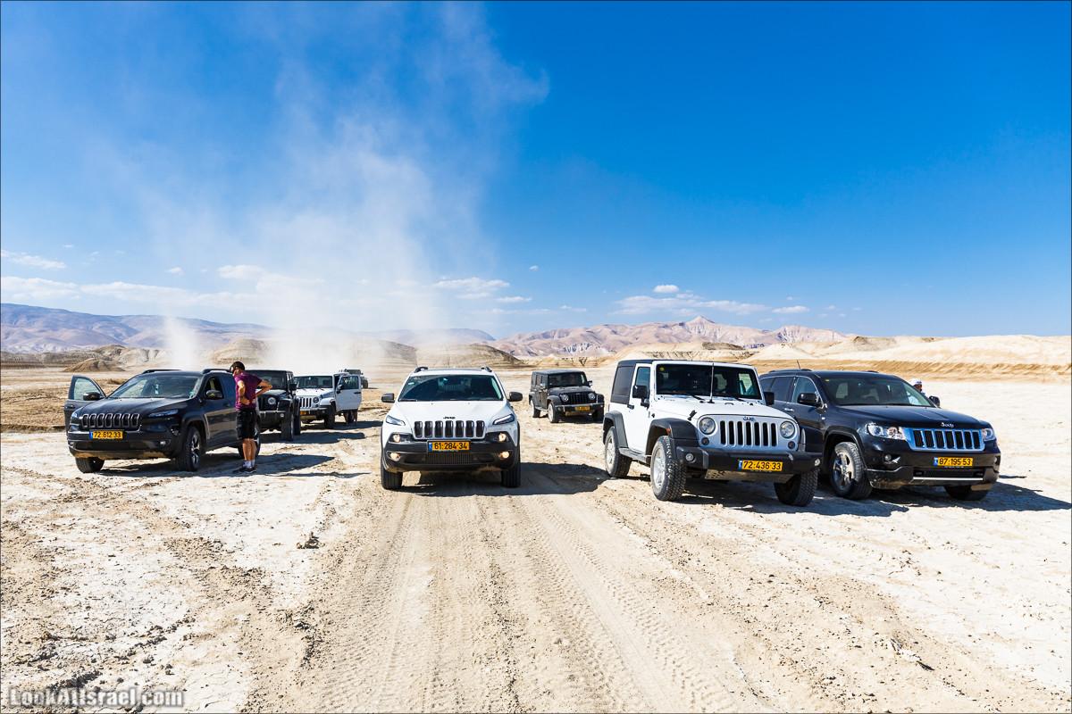 90 км бездорожья в Иорданской долине