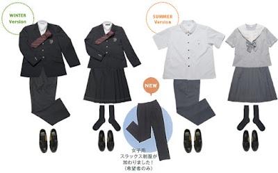 九州国際大学付属高等学校の女子の制服2