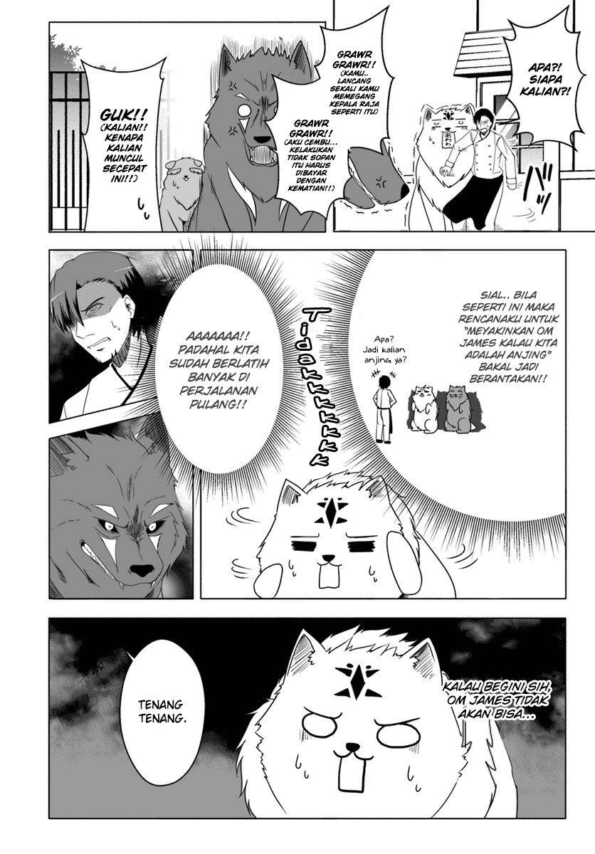 Wanwan Monogatari: Kanemochi no Inu ni Shite to wa Itta ga, Fenrir ni Shiro to wa Itte Nee!: Chapter 06 - Page 23