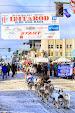 Iditarod2015_0324.JPG