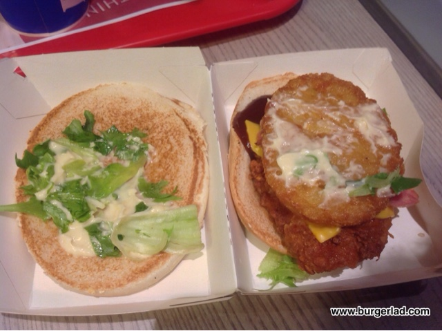 KFC BBQ Bacon Boss Burger