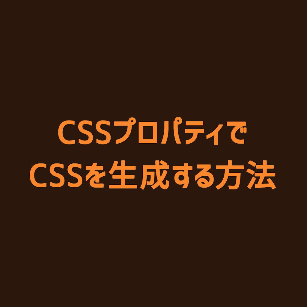 illustrator-css