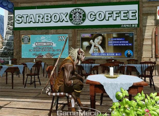 ArcheAge Starbox