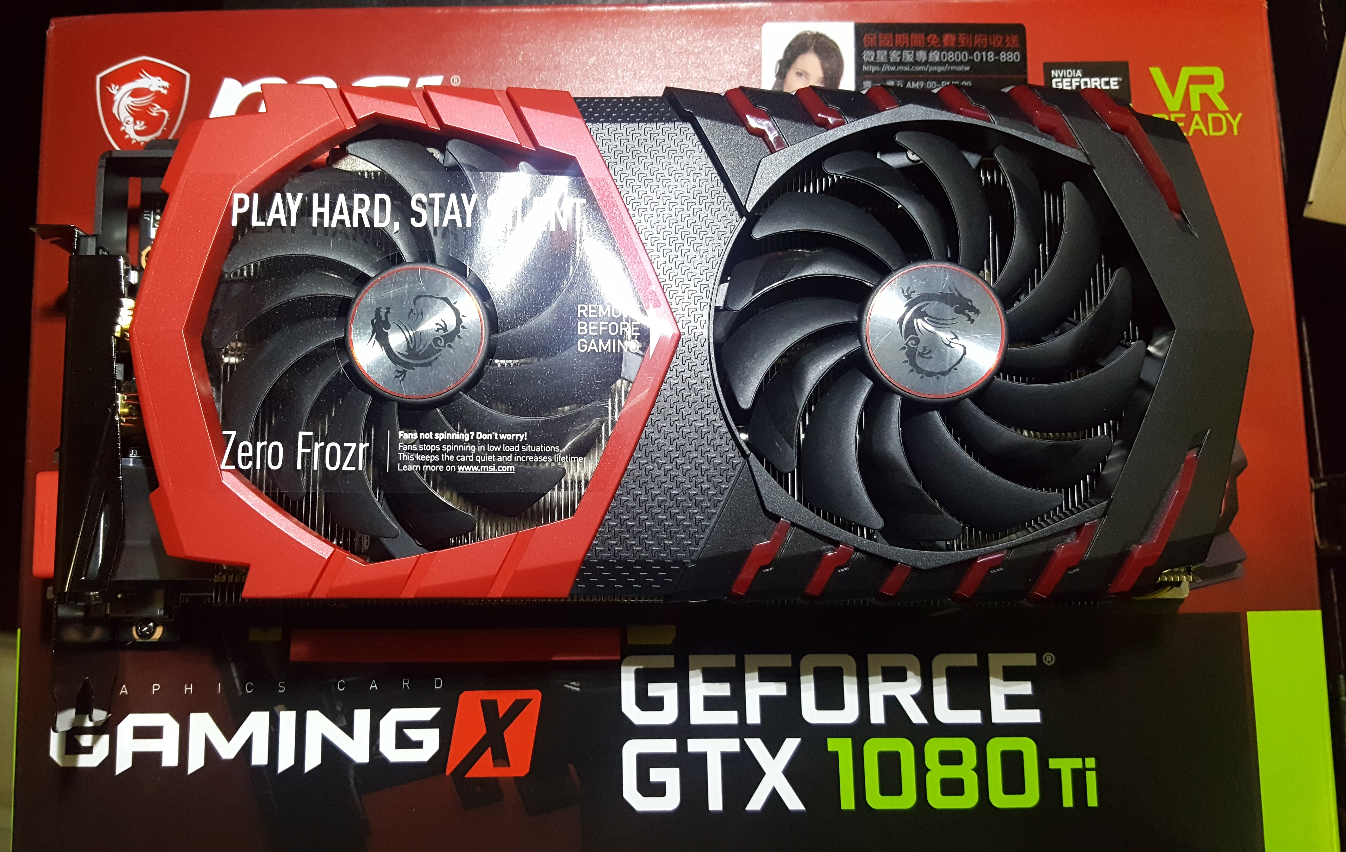 Fans Not Spinning On Gtx 1080 Ti