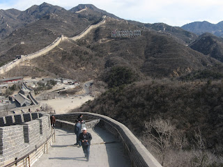0400The Great Wall