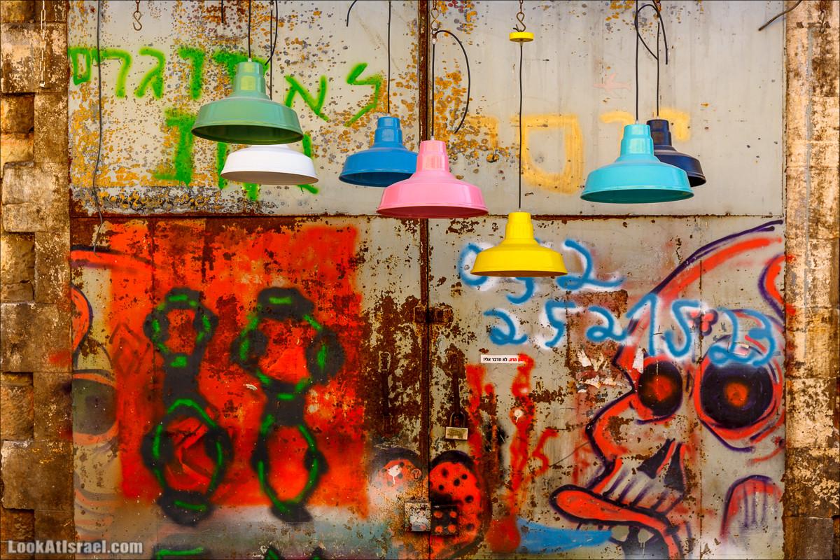 Яффская радуга | LookAtIsrael.com - Фото путешествия по Израилю и не только...