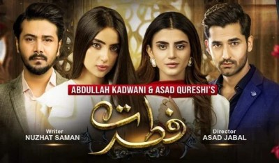 PEMRA issues Advice to Geo Entertainment Drama Fitrat for Indecent Dialogues