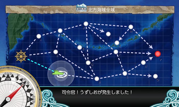 艦これ_2期_3-4_07.png