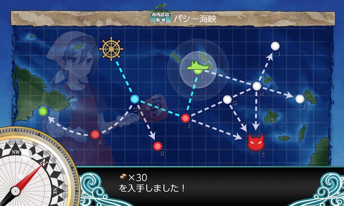 艦これ_2期_2-2_008.png