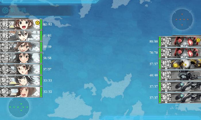 艦これ_2018年_冬イベ_撃破ゲージ2_ギミック_04.png