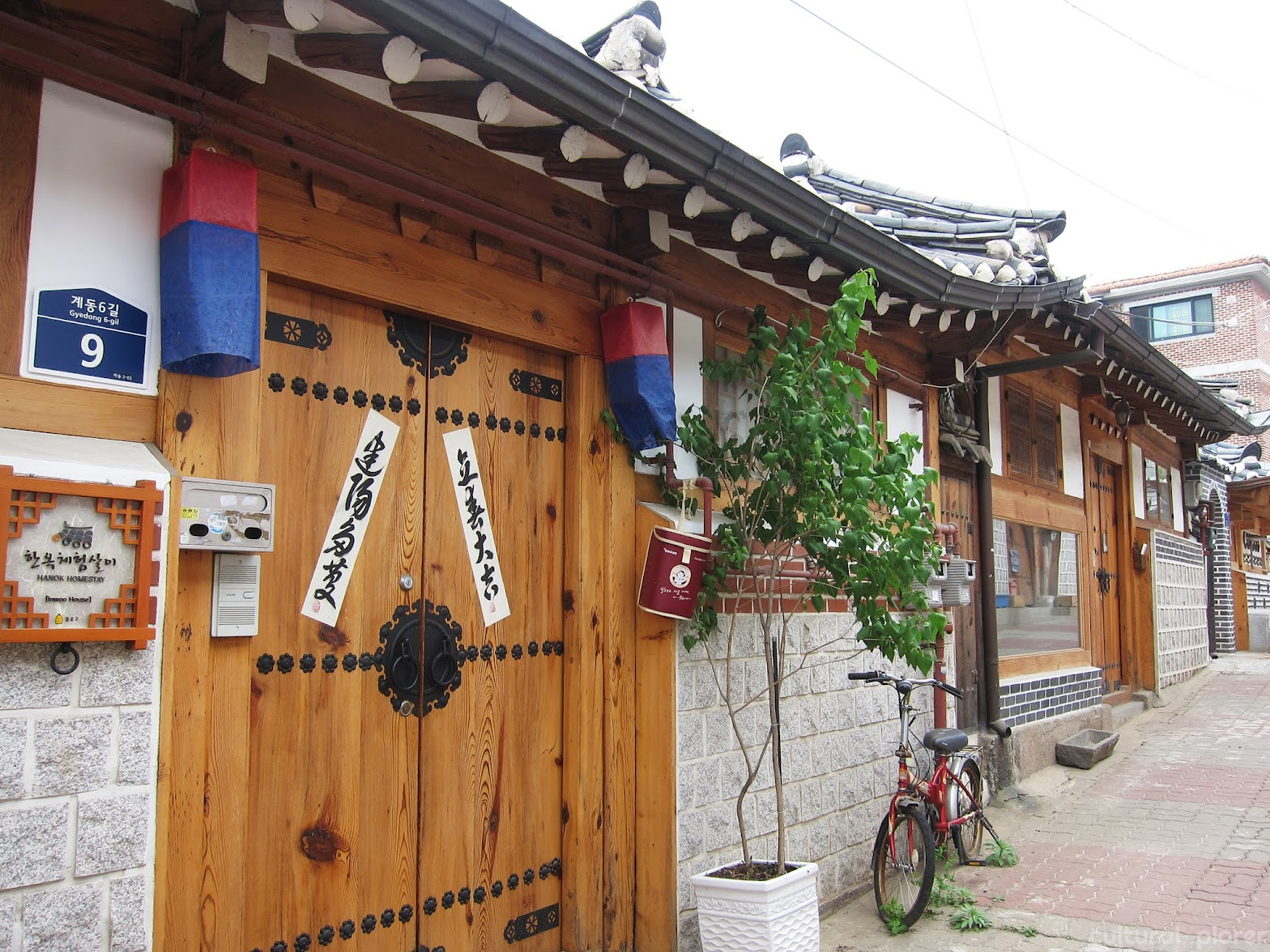 Bukchon Hanok Village Alley
