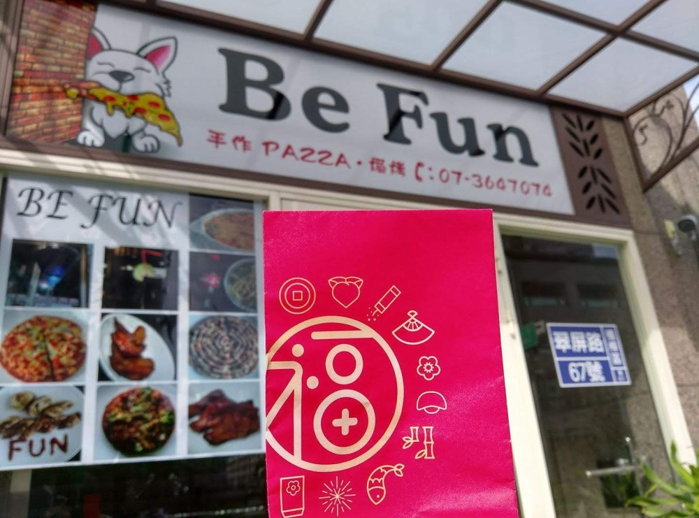 Be fun pizza