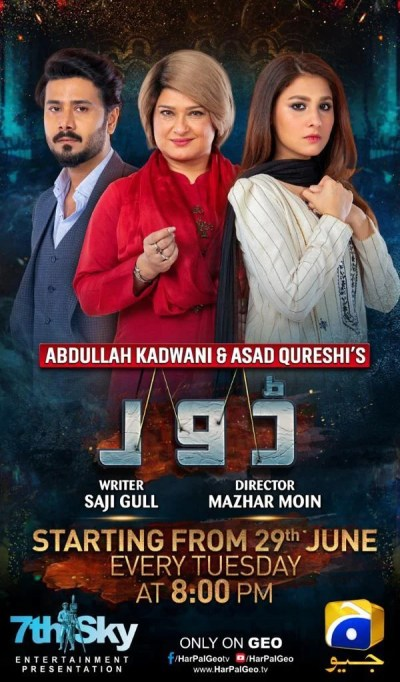 7th Sky Entertainment All Set to Release Intriguing new Drama serial 'Dour'