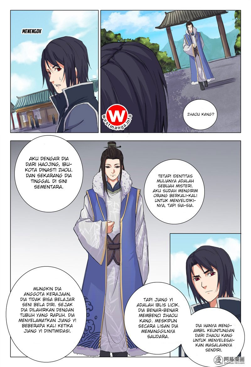 Deity's Path through Ten Thousand Worlds: Chapter 08 - Page 7