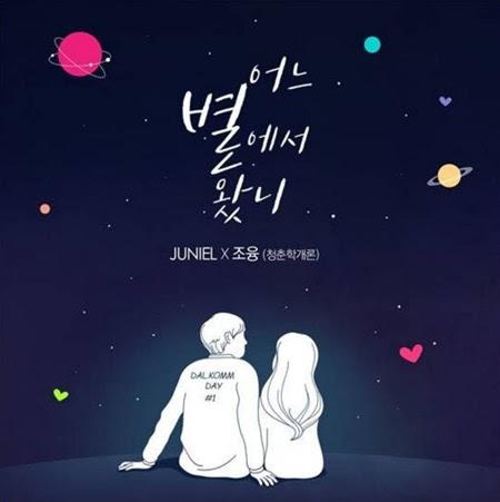 Juniel joyung