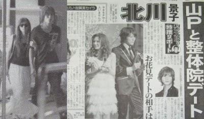 北川景子の交際歴・噂その6~山下智久(NEWS)~
