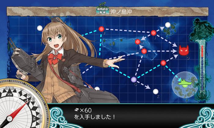 艦これ_2期_2-5_012.png