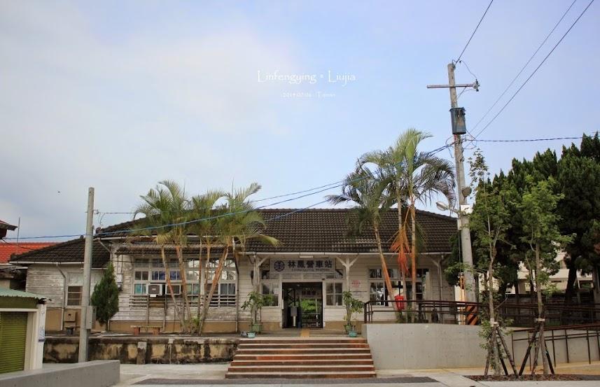 台南六甲景點,林鳳營車站
