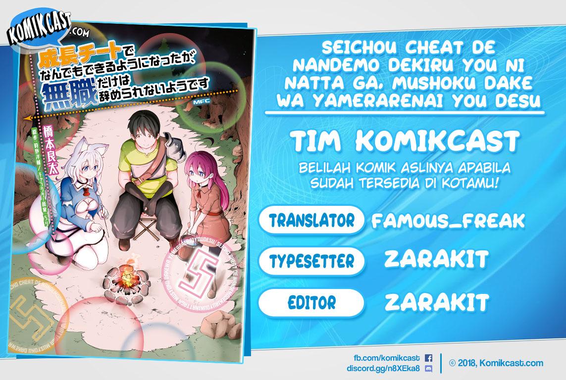 Seichou Cheat de Nandemo Dekiru you ni Natta ga, Mushoku dake wa Yamerarenai you desu: Chapter 24 - Page 1