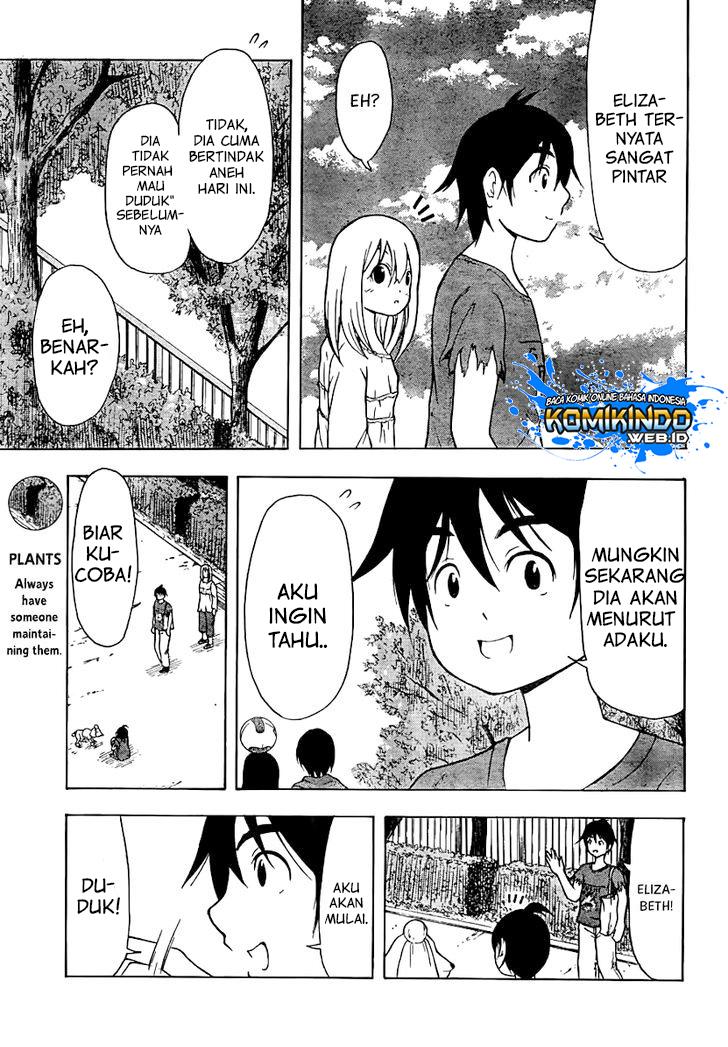 Nakamura Koedo to Daizu Keisuke wa Umakuikanai: Chapter 11 - Page 10