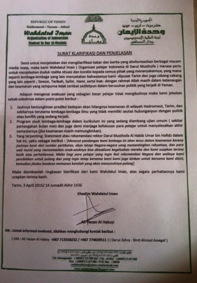 Surat Klarifikasi dan Penjelasan Pelajar Indonesia di Hadhromaut Yaman, 3 April 2015