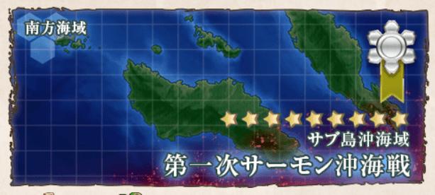 艦これ_2期_二期_5-3_5-3_南方海域_022.png