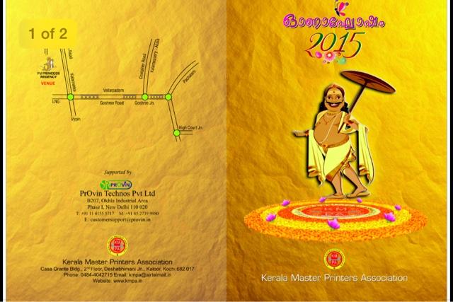 Kmpa Onam Invitation