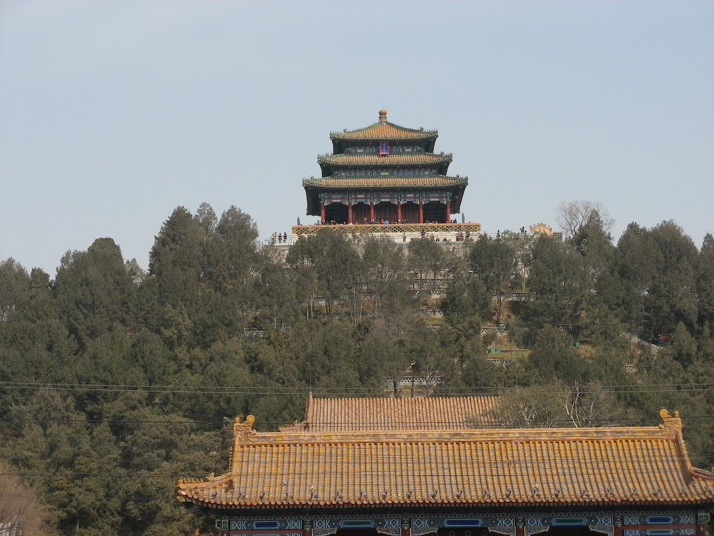 2570The Forbidden Palace