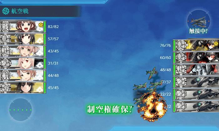 艦これ_2期_3-1_008.png