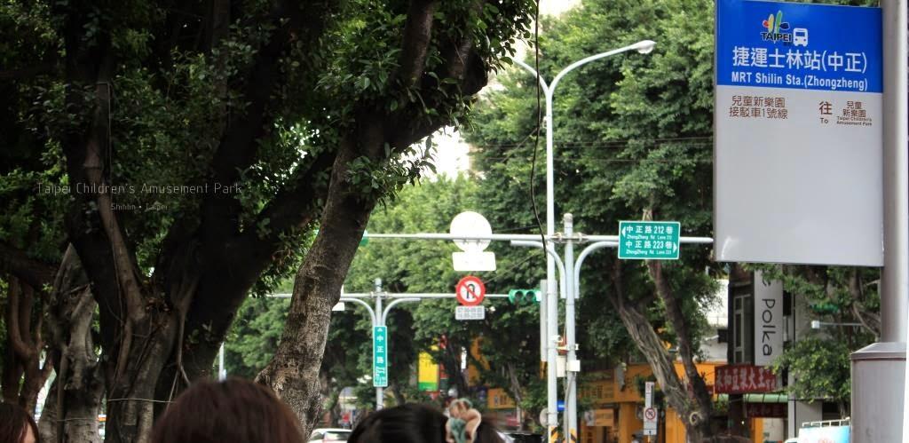 台北士林景點,兒童新樂園