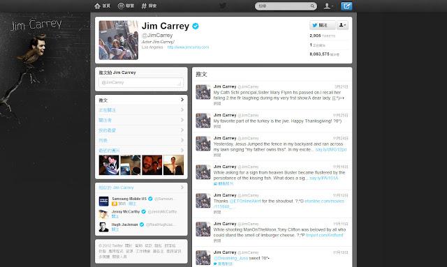 *讓我們來一窺金凱瑞的奇妙世界吧! Jim Carrey - Official Web Site 5