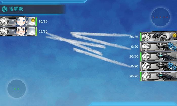 艦これ_2期_1-2_01.png