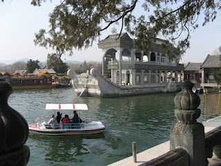 4380The Summer Palace