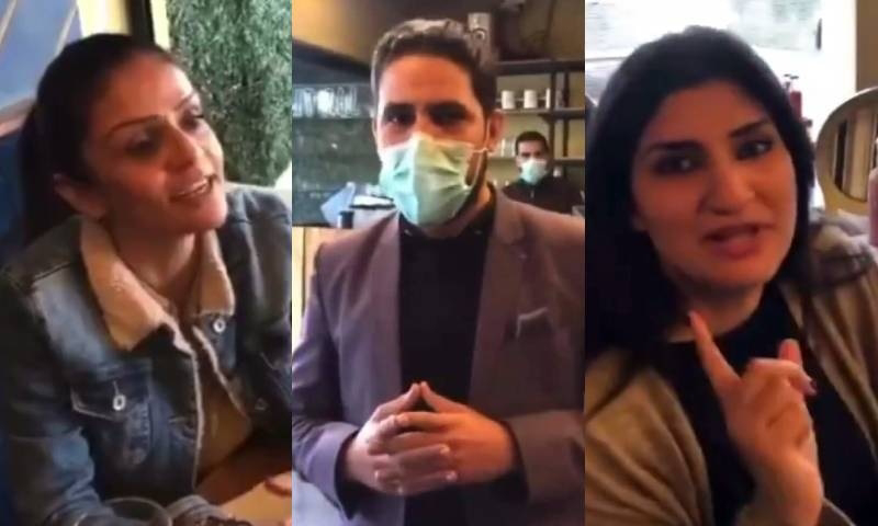 Diya and Uzma, Owners of Cannoli Cafe in Islamabad face huge criticism after ridiculing their manager for not speaking fluent English