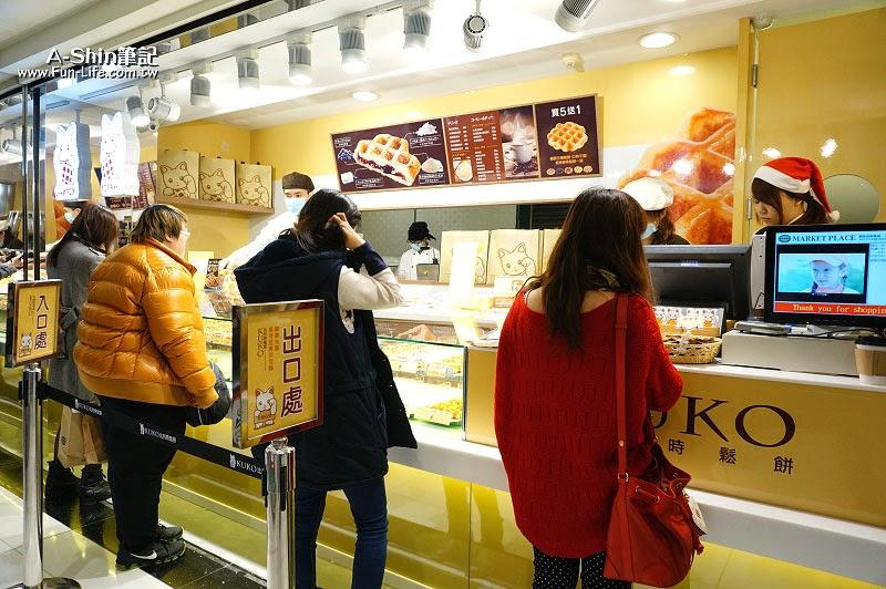 台中KUKO比利時鬆餅-4