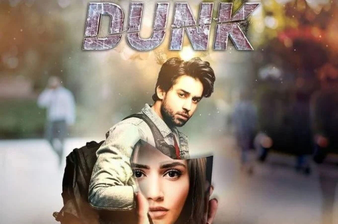 Bilal Abbas and Sana Javed Features in Drama serial Dunk. Check Story and Cast of Dunk