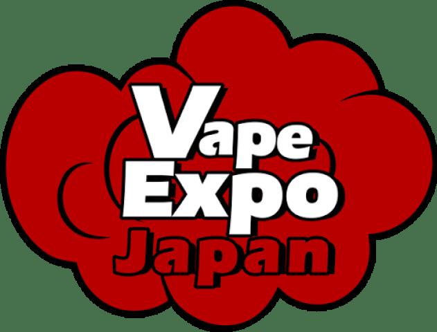 日本电子烟展LOGO
