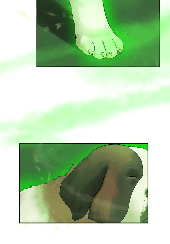 Distancia ~ The Untouchable One: Chapter 09 - Page 23
