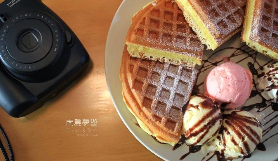 台南咖啡廳,南島夢遊-1