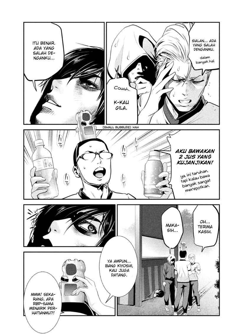Prison School: Chapter 180 - Page 12