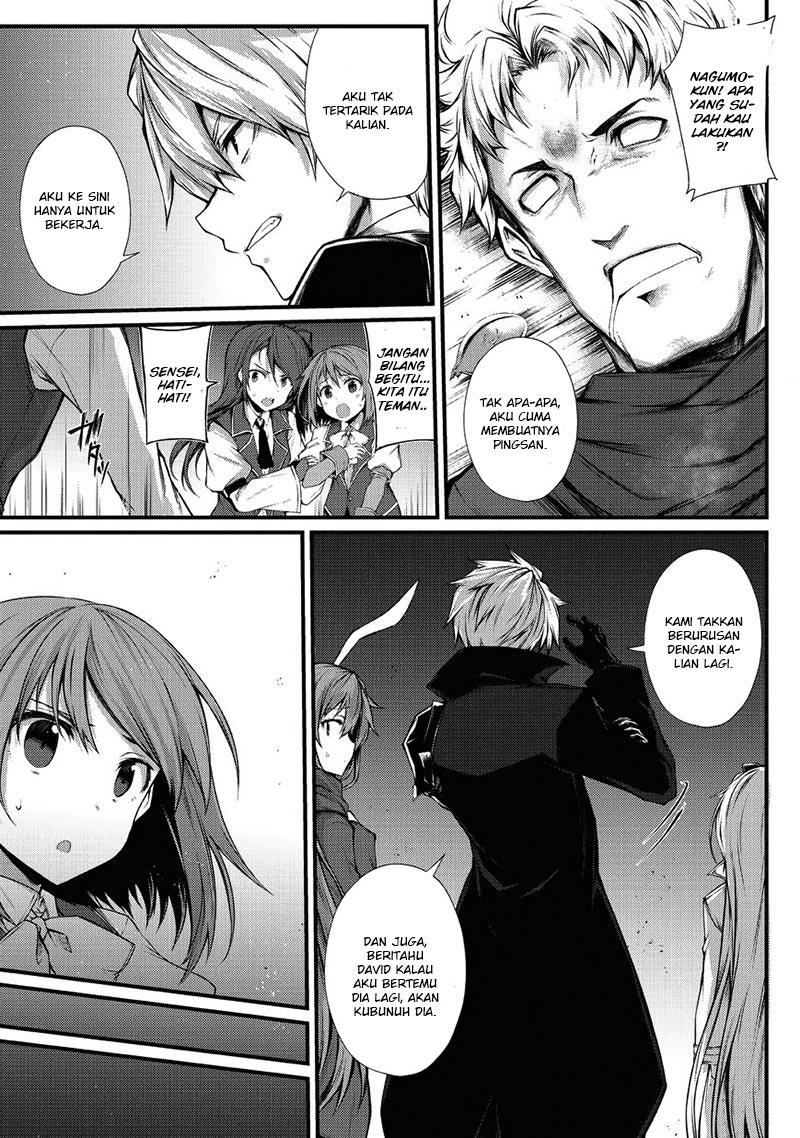 Arifureta Shokugyou de Sekai Saikyou: Chapter 29 - Page 17
