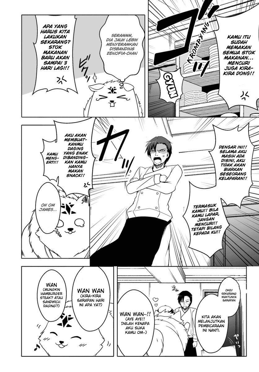 Wanwan Monogatari: Kanemochi no Inu ni Shite to wa Itta ga, Fenrir ni Shiro to wa Itte Nee!: Chapter 06 - Page 3