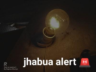 विद्युत विभाग की लापरवाही से 10 वी और 12 वी छात्राओं का भविष्य हो सकता है अंधकारमय जाने पूरी खबर - jhabua alert 🚨